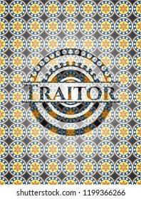 Traitor arabic emblem. Arabesque decoration.