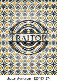 Traitor arabic emblem background. Arabesque decoration.