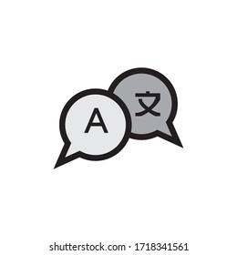Translate Icon In Trendy  Design Vector Eps 10