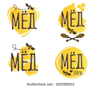 Translated from Russian as honey. Vector illustration of a 'honey' logo set. Logo design template with a bee.