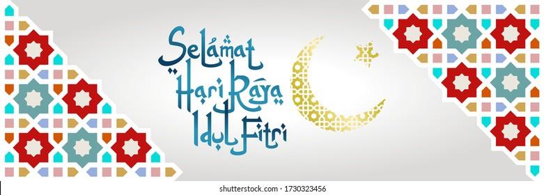 Translation: Happy Eid Mubarak. Selamat Hari Raya Idul Fitri. Eid al-Fitr vector illustration. suitable for greeting card, poster and banner