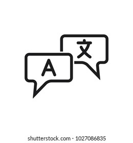 translation vector icon, translation icon in speech bubble icon conception