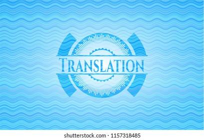 Translation water wave representation style emblem.