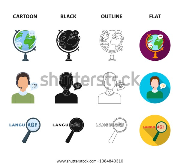 A translator in headphones, a magnifying glass showing translation, a button with an inscription, a book with a bookmark. Interpreter and translator set collection icons in cartoon,black,outline,flat
