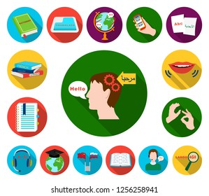 linguist images stock photos vectors shutterstock