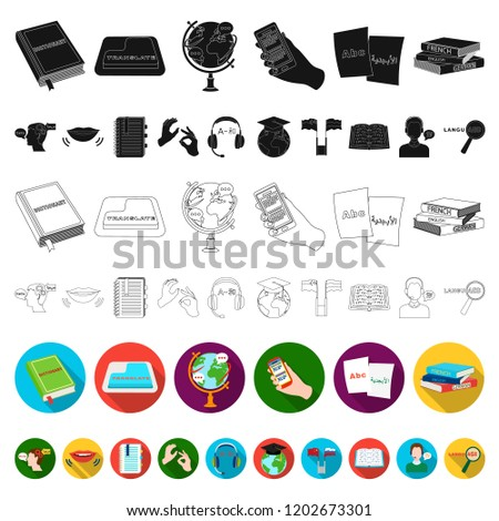 translator linguist flat icons set collection stock vector royalty