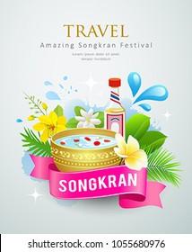 Travel Amazing Songkran festival water splash background, vector illustration