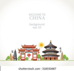 Travel China panorama background