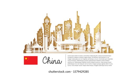 Travel China postcard, poster, tour advertising of world famous landmarks in paper cut style. Vectors illustrations