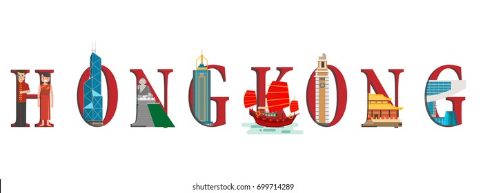 Travel infographic.Hongkong infographic, Hongkong  lettering and famous landmarks ,Discover China concept.