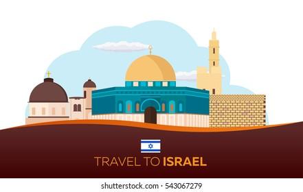 Travel to Israel, Jerusalem Poster skyline. Wailing wall. Vector illustration