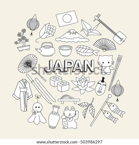 Japanska kön utbildning videor