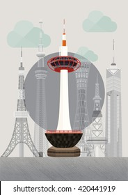 Travel Japan famous tower series vector illustration - Kyoto Tower