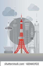 Travel Japan famous tower series vector illustration - Tokyo Tower