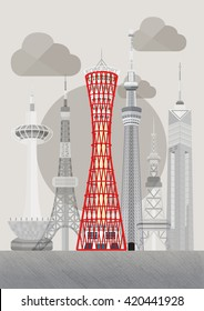 Travel Japan famous tower series vector illustration - Kobe Port Tower