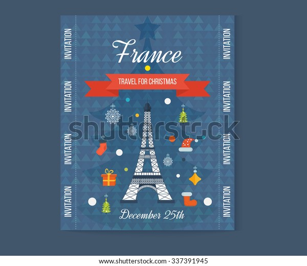 Travel Paris Christmas Cute Invitation Card Stock Vector Royalty Free 337391945