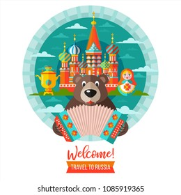 Travel to Russia. Vector illustration with place for text. Russian bear with accordion, Russian samovar, Kremlin, St. Basils Cathedral, Russian doll matryoshka. Welcome to Russia.