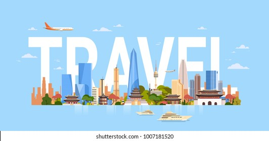 Travel To South Korea Seoul City Background With Skyscrapers And Landmarks Symbols Modern Korean Cityscape Vector Illustration