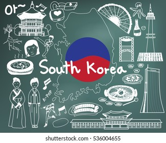 "Travel to South Korean doodle drawing icon with culture, costume, landmark and cuisine tourism concept in blackboard background. The Korean text in the picture means ""Ohh"" or ""Ahh""."