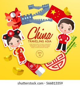 Traveling Asia : China Tourist Attractions : Vector Illustration