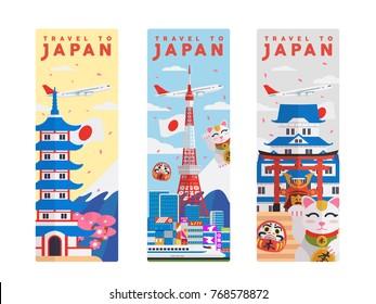 Traveling to Japan Web Ads Promotion Banner Illustration