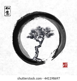 Tree in black enso zen circle on rice paper. Traditional Japanese ink painting sumi-e. Contains hieroglyphs - eternity, freedom, happiness