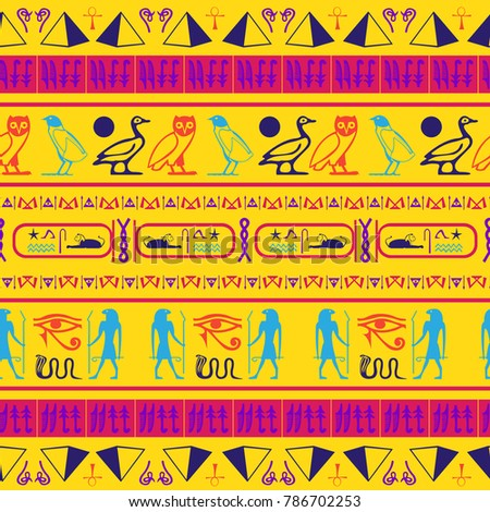 Trendy Egypt Writing Seamless Background Hieroglyphic Stock Vector