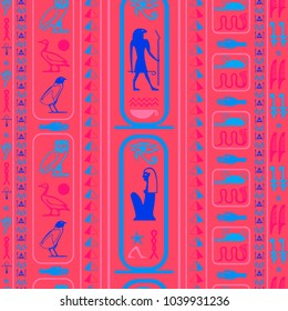 Trendy egypt writing seamless vector. Hieroglyphic egyptian language symbols tile. Repeating ethnical fashion design for advertising.