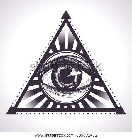 Triangle Eye Providence Symbol Power Vector Stock Vector Royalty