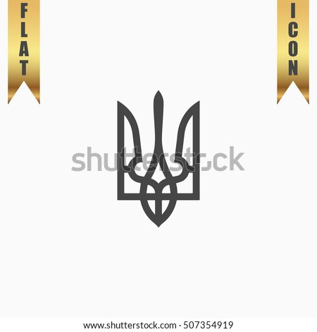 Trident Flat Icon Vector Illustration Grey Stock Vector