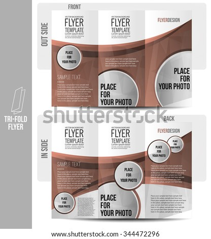 Trifold Brochure Print Design Abstract Vector Stock Vector Royalty