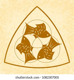 Trinity Sunday. The concept of a religious Christian holiday. Three fish, located symmetrically. Three circles, a rounded triangle. On a Beige grunge background