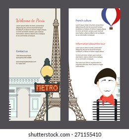 The trip to Paris. Travel flyer with famous landmarks of France: the Eiffel tower, the metro, the arc de Triomphe. Easy editable tourism template. Perfect for banners, posters.
