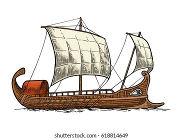 Trireme floating on the sea waves. Hand drawn design element sailing ship. Vintage color vector engraving illustration for poster, label, postmark. Isolated on white background
