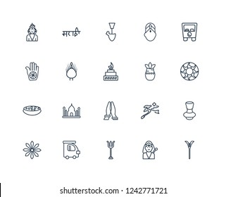 Trisul, Indra, Trident, Ricksaw, Anise, Rickshaw, Kumbh kalash, India Mother, Tikka masala, Turkey, yakshagana outline vector icons from 20 set