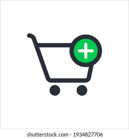 Trolley Icon Vector Illustration Logo Template