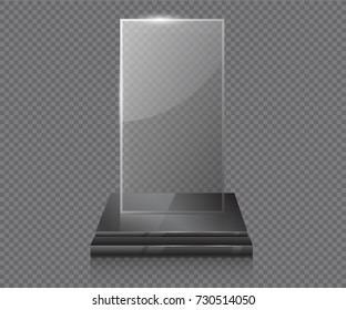 Trophy award glass vector. Empty glass trophy awards