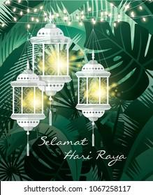 tropical hari raya greetings template with lantern/lamp and malay words that mean 'happy hari raya'