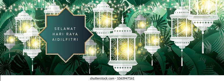 tropical hari raya lanterns greetings template vector illustration with malay words that mean 'happy hari raya', 'may you forgive us'