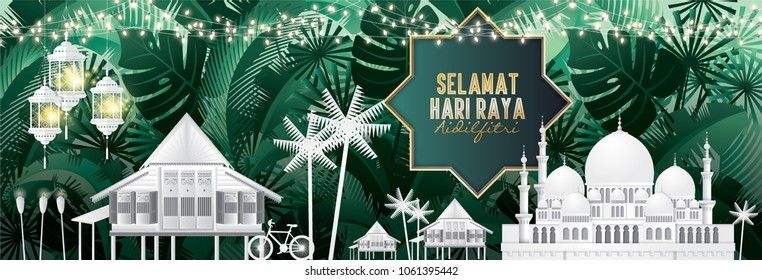 tropical leaves hari raya greetings template with malay words that mean 'happy hari raya aidilfitri'