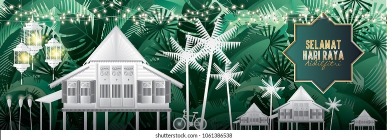 tropical leaves kampung scene hari raya greetings with malay words that mean 'happy hari raya aidilfitri'