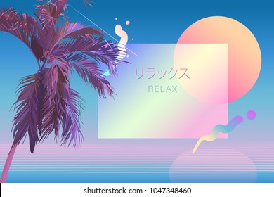 Tropical palm tree, beach background. vintage/ retro futuristic vaporwave minimal background