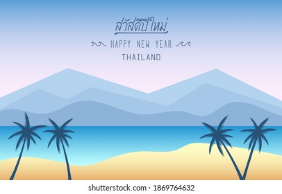 Tropical sea landscape with Happy New Year hand lettering in Thai language. Sawasdee Pee Mai.