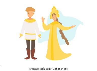 Tsarevich with a princess. Russian folk tales