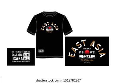 T-shirt and apparel design, east asia Sport badges, typography varsity, Osaka, with Inscription In Japanese With The Translation:Tokyo, Japan, vector illustration