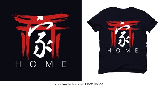 t-shirt and apparel modern design with Hand drawn Hieroglyph translate home . Vector Japanese white symbol on Dark blue background with text and red symbol .