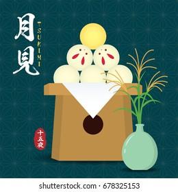 Tsukimi or Otsukimi - Japan Moon festival. Otsukimi dango in full moon & bunny shape with susuki grass on blue pattern background. Japanese festival illustration. (caption: Moon viewing, 15th night)