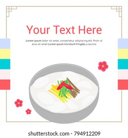 Tteok-guk (the rice cake soup) vector illustration. Traditional Korean Lunar New Year's Food
