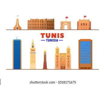 Tunis, ( Tunisia ) landmarks vector illustration on white background. Business travel and tourism concept with modern buildings. Image for presentation, banner, web site.