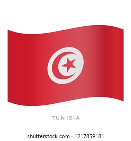 Tunisia waving flag vector icon. National symbol of Tunisia. Vector illustration isolated on white.